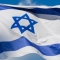 Miti e fatti su Israele